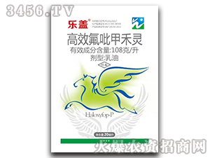 高效氟吡甲禾灵乳油-乐盖-韦恩生物