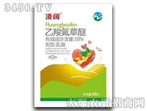 10%乙羧氟草醚乳油-凌阔-韦恩生物