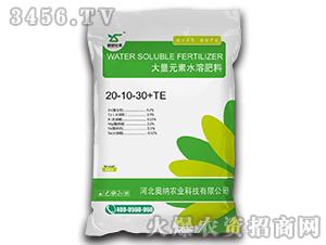 国产大量元素水溶肥料2