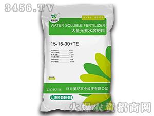 国产大量元素水溶肥料1