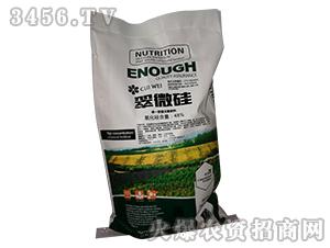 单一微量元素肥料-翠微硅-农夫生物