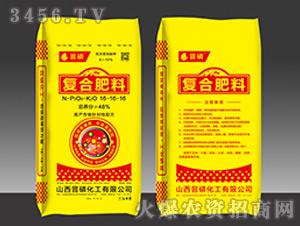 复合肥料16-16-16-晋磷