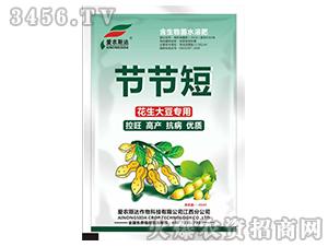 花生大豆专用含生物菌水溶肥-爱农斯达