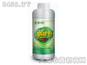 聚能氮-泉农生物