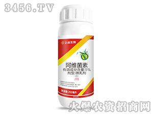 5%阿维菌素微乳剂-上品生物