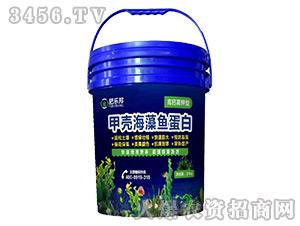 高钙高钾型甲壳海藻鱼蛋白-肥乐邦-易多收
