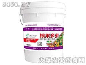 大量元素水溶肥料20-20-20+TE-根果多多-嘉霖万基