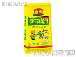 微生物菌剂(果蔬药肥)-定闲-波尔森
