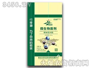 骨粉高钙微生物菌剂-北沃农业
