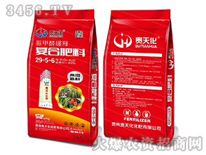 40kg脲甲醛缓释复合肥料29-5-6-贵天化