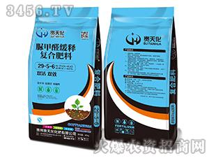 40%脲甲醛缓释复合肥料29-5-6-贵天化