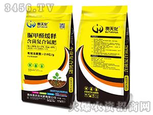 脲甲醛缓释含菌复合氮肥-贵天化
