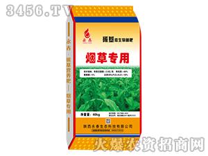 烟草专用碳基微生物菌肥-永春