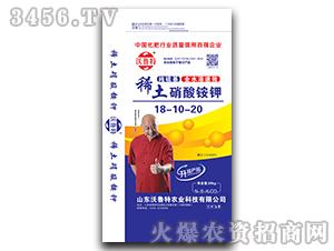 稀土硝酸铵钾18-10-20-沃鲁特
