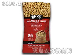 5亿益生菌腐熟大豆豆粕