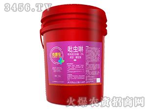 克雷拉-2%吡虫啉颗粒剂-药肥