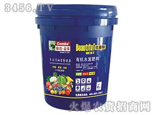 有机水溶肥料-优美特-康芭·益果