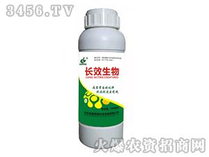 长效生物-抗病免疫-成捷绿星