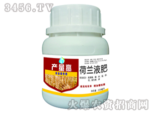 产量高(禾谷类专用)-荷兰液肥