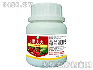 果大大(草莓专用)-荷兰液肥