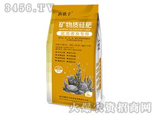 矿物质硅肥(底质改良专用)-渔歌子