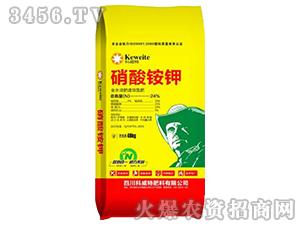 硝酸铵钾(全水溶速效氮肥)-科微特