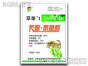 80%苄嘧·苯噻酰水分散粒剂-草拳1-长双农药