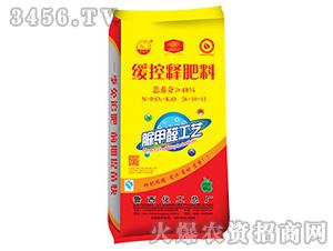 缓控释肥料26-10-12-鲁西化工