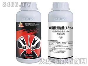 1.8%辛菌胺醋酸盐水剂-田员外