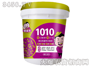 微生物菌剂冲施肥-1010-田员外