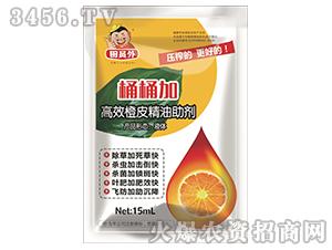 高效橙皮精油助剂-桶桶加-田员外