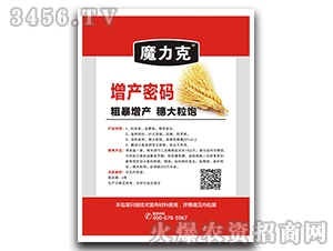 增产密码(小麦专用)-魔力克-美年达