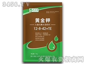 大量元素水溶肥料12-8-42+TE-黄金钾-同兴南