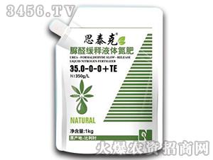 脲醛缓释液体氮肥-思泰克-美高