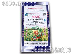 有机-无机掺混肥料20-15-15-农友福