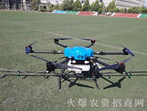 亿诺航空新品展示7