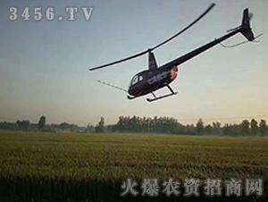亿诺航空飞防展示2