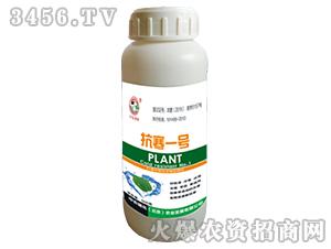 植物抗寒防冻剂-抗寒一号-中农国化