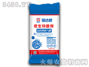 高钙型透气微生物菌剂-蓓达根-蓓达丰