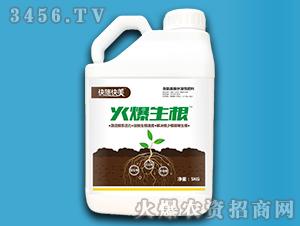 含氨基酸水溶肥料性肥料-火爆生根-快施快美