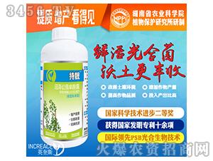 液体菌剂-微生物菌剂-持靓-提质增产-光合细菌