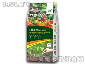 土壤调理微生物菌剂-菲