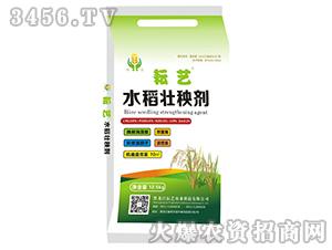 水稻壮秧剂-耘艺农业