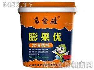 膨果优水溶肥-乌金硅-
