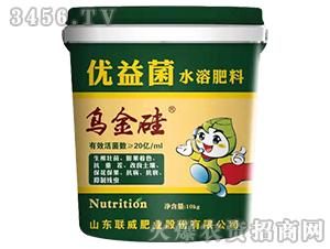 优益菌水溶肥料-乌金硅