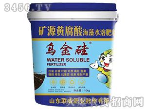 矿源黄腐酸海藻水溶肥料
