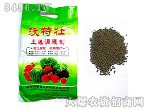 土壤调理剂-沃特壮-洪