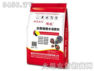 果蔬专用型水溶肥-阔钛