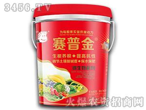 微生物菌剂-赛普金-喜德旺
