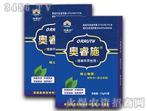 烟草茶桑专用特种肥料-奥睿施